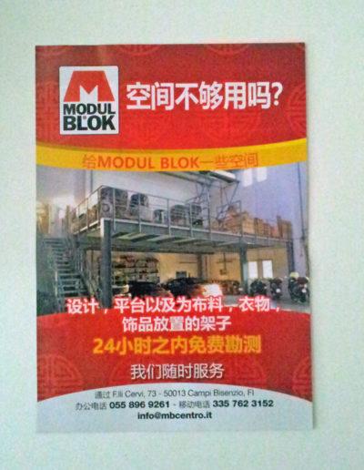 Cliente: Modul Blok